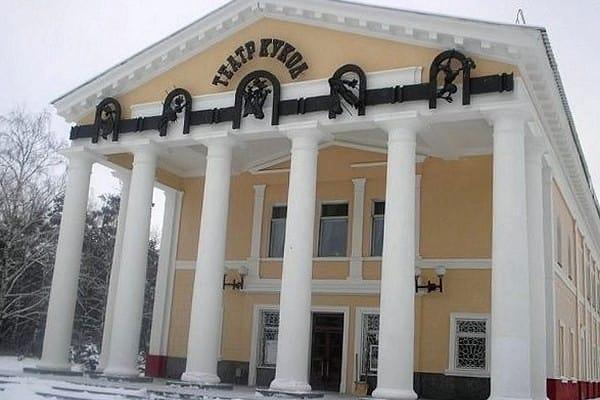 Дзержинский театр кукол