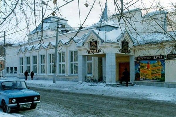 Алтайский государственный театр кукол «Сказка»