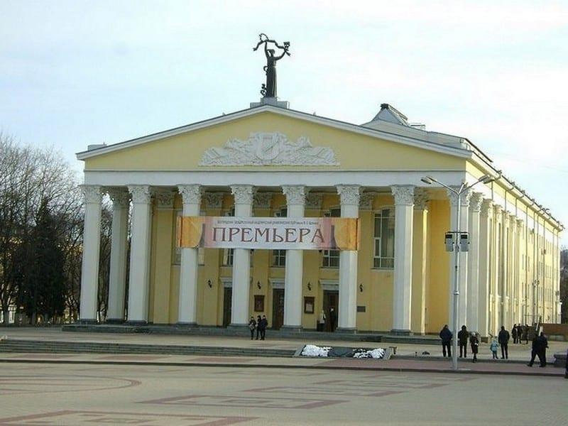 Белгородский государственный академический драматический театр имени М. С. Щепкина