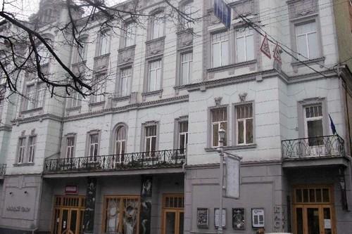 Киевский академический Молодой театр