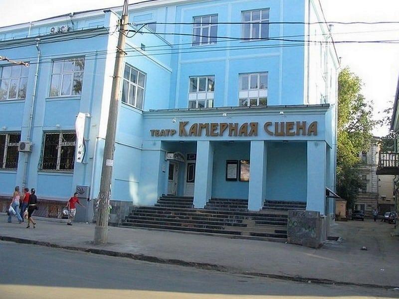 Самарский муниципальный театр драмы «Камерная сцена»