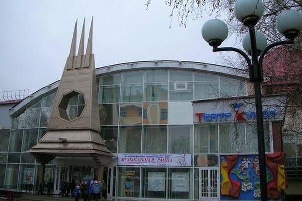 Тюменский театр кукол