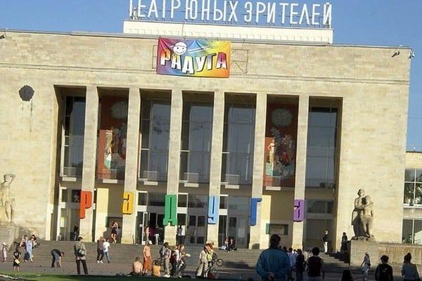 ТЮЗ имени А. А. Брянцева