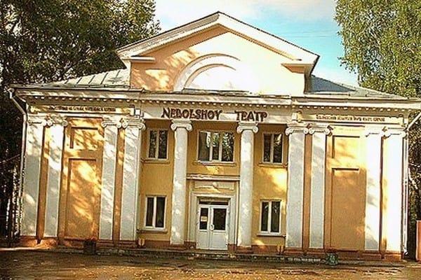 Ульяновский театр юного зрителя «Nebolshoy Театр»